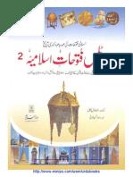 Atlus Fatohaat e Islami 2 dar ul salam book