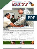 Torii U.S. Army Garrison Japan weekly newspaper, Feb. 25, 2010 edition