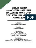 Kertas Kerja an Sekolah 2008