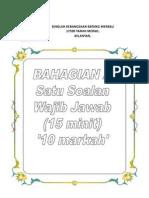 Penulisan BM (UPSR) Bahagian A