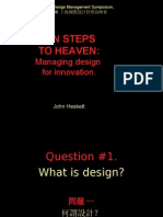 Managing Design for Innovation