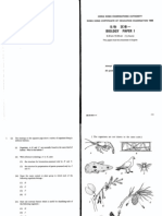 1985 Biology Paper1