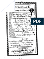 Aurad e Qadri Part 1 and 2