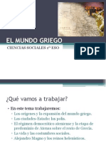 elmundogriego-110316130333-phpapp01