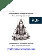Akhand Hindustan - K.M.munshi