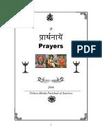 Pooja Book