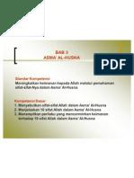 BAB 3 Asmaul Husna
