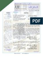 Ta'Aruf Vol1 Issue 4