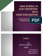 Mind Rubrics in Kent Repertory