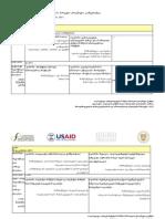 CLE Conference Agenda PDF