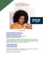 Bhajanavali-Sai Bhajans-On DEVI SHAKTI