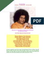Bhajanavali Sai Bhajans on SADGURU