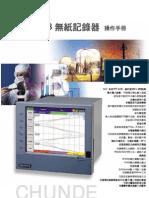 CDR18 Tech