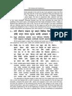 Ram Charit Manas Bal Kand 0098-0165