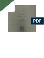 Rudnicki, Adolf - Pałeczka czyli każdemu to, na czym mu mniej zależy - 1956 (zorg)