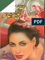 Aaina_Khana by Mirza Amjad Baig