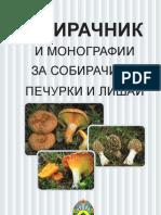 Priracnik i Monografija Za Sobiranje Pecurki i Lisai