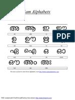 Malayalam Vowels