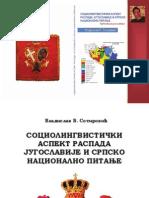 Knjiga Vladislava B. Sotirovica
