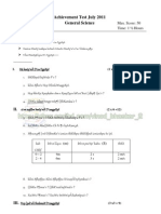 General Science & Chemistry - Achievement Test July 2011 Question Paper - VIII - 7th - Malayalam