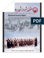 Shattered Human Rights - Kurdistan Committee of Human Rights Activists in Iran