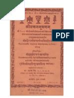 Shri-Vachana-Bhushanam