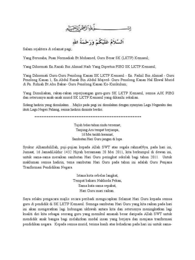Teks Pengacara Majlis Hari Guru 2011
