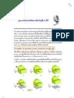 AutoCAD 2007 3D Chap-09