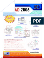 Acad 2006 2d Thai Edition Extracted