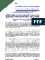 Burma Political Commentary (3-2011)