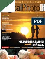 DPhoto 55 (Nov 2007)