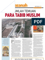 Sejumlah Temuan Para Tabib Muslim