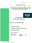 Lentretiendevente Off Ov 100727035413 Phpapp01