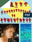 Argumentacion en La Public Id Ad