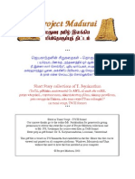 Jeyakaanthan-Siru Kathaigal 2