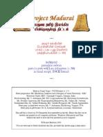 Kalki Kirushnamoorthy PonniyinSelvanPart1