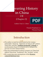 Discovering History in China (Chapter 2)