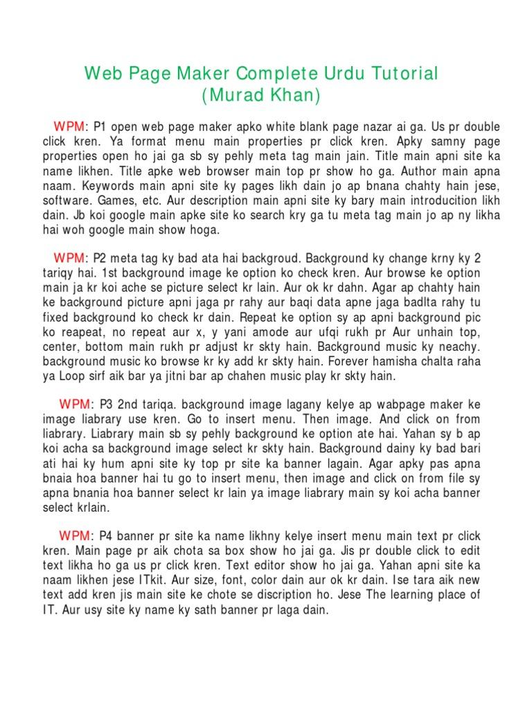 Web page maker complete urdu tutorial by murad khan baditri Gallery