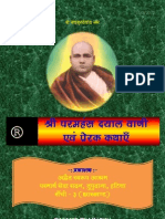 The Divine Quotations and Story of Shri Paramhans Dayal Ji Maharaj