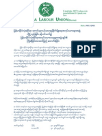 Naga Labour Union (NLU)  statemnt