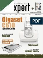 ITExpert10_2011