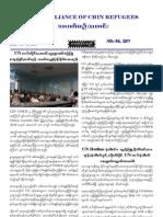 ACR News (06.11.11)