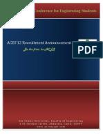 ACES 2012 - Staff Level 3 Recruitment
