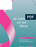Diagnosing and Treating Breast Cancer Bengali UK