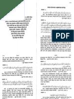BenefitOfTawbaAndListOfSins MaulanaAshekElahiRA Page 132 272