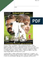 Veerasamy - Tamil