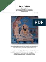 Series 40 -Satya Prakash - The True Light - History of Pirana Satpanth - in English