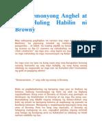 Ang Demonyong Anghel at Ang Huling Habilin Ni Browny