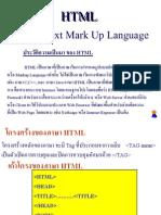 HTML2_1
