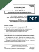 STPM Trials 2009 Chemistry Paper 1 (Kedah)